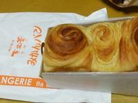 みかんパン♪