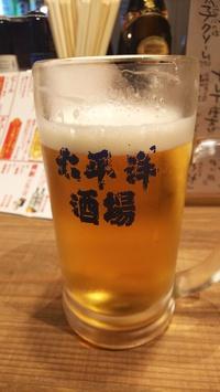 太平洋酒場♪