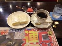 今日のモーニング(純喫茶オランダ)