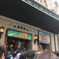スーパー歌舞伎