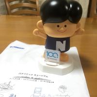 明る〜いナショナ〜ル♬