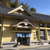 城崎の温泉