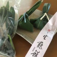 京都の土産