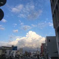 今日の天気…