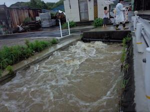 和田川 水位注意!