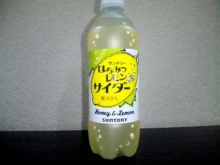 はちみつレモンサイダー