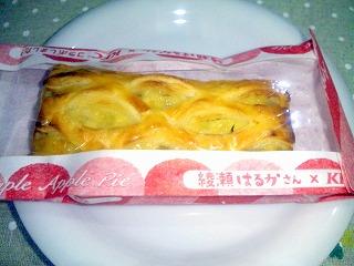 綾瀬のパイ