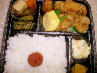 Fish or Chicken