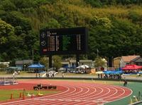 和歌山県春季陸上競技選手権大会