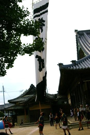 青 輝 屋:2008御坊町