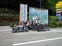 バイクツーリング(^^♪