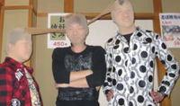 2008年☆忘年会♪