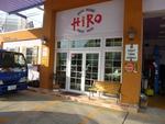 HIRO1988