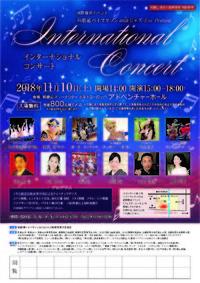 和歌浦ベイマラソン前夜祭でバリ舞踊!