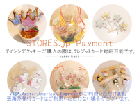 stores.jp Payment