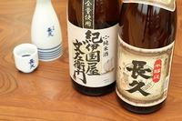 中野BC、2つのブランド酒が受賞しました!