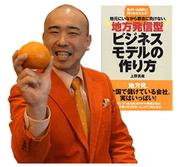 特集_テレビ大阪さんのニュースビズに取り上げられます♪