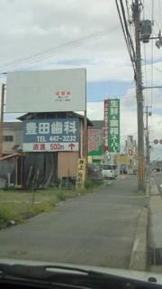 井上なおき7