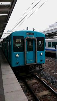 和歌山線で…和歌山駅~岩出駅を往復