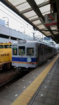 オリジナル電車とたま電車
