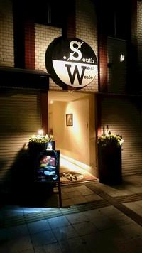 サウスウエストカフェ