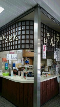 9月10日津和野駅にて