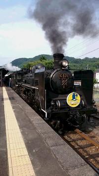 9月10日SLやまぐち号津和野駅より新山口駅