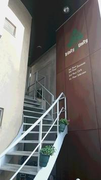 和歌山ランチパスポート…Trinity&Unity