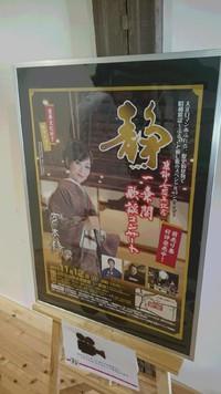11/12(日)宮本静7周年コンサート
