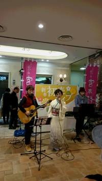 1/4(木)フォルテワジマ初売りライブ