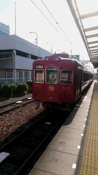 うめぼし電車とたま電車