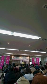 2/18(日)宮本静和歌山市観光発信人記念コンサート