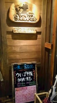 3/21(水)ウインズ平阪トーク&ライブ大阪