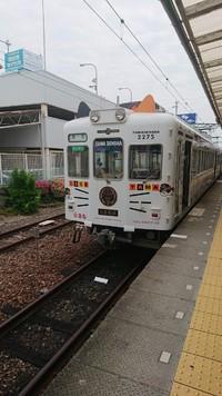 たま電車といちご電車