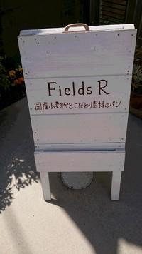 FieldsR…フィールズアール