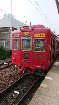 おもちゃ電車とうめぼし電車