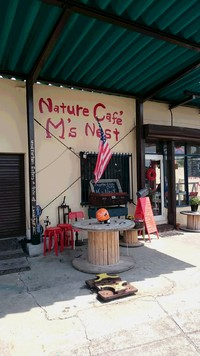 MatureCafe …ネイチャーカフェエムズネスト