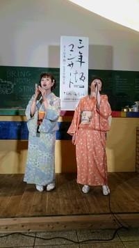 4/12(木)三年坂コンサート
