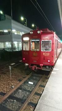 和歌山駅~田中口