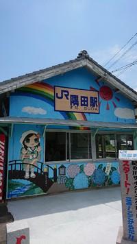 JR和歌山線隅田駅