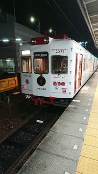 いちご電車と動物愛護ラッピング電車