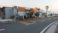 9/16(日)スハネフ14ー1にて…西山隆行さんライブ