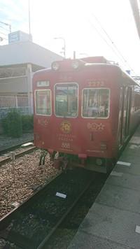 うめぼし電車とおもちゃ電車