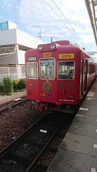 おもちゃ電車とうめぼし電車…ニタマ駅長