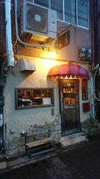 カフェもくれん…12月5日Ozカフェ&さと珈琲