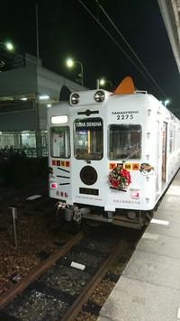 たま電車とチャギトン電車