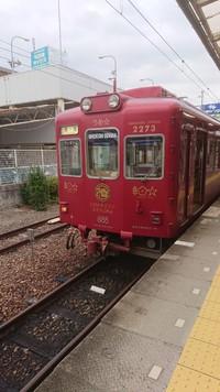 うめぼし電車とチャギトン電車