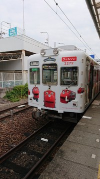 和歌山駅~伊太祈曽駅