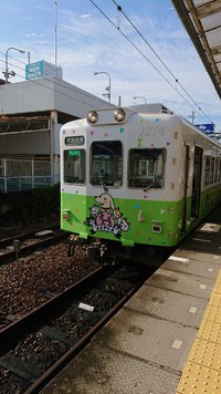 和歌山駅~交通センター前