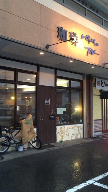 『かえりみちのブルー 』 ランチ&カフェ 「有田川町」外観